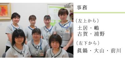 renkei_st_04