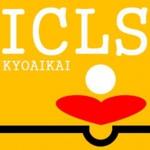 ICLS黄ロゴ.jpg
