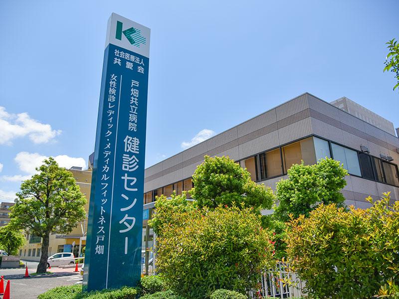 kyoritsu_kenshin_01