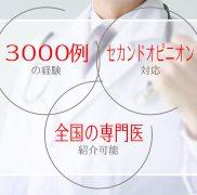血管外科 大動脈瘤治療