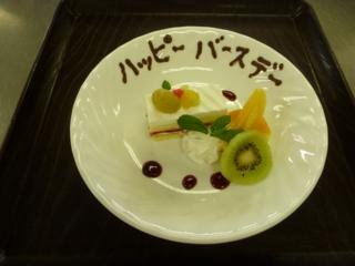 誕生日会①.JPG