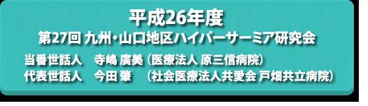 syouroku_26