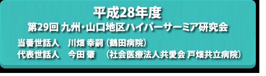 syouroku_28