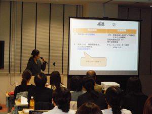 第9回市民公開講座「がんと生きる」を開催いたしました