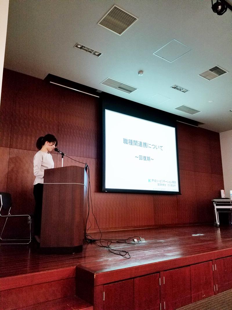 平成29年度福岡県訪問リハビリテーション実務者研修会で講演を行いました。
