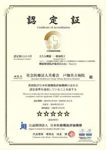 平成30年5月31日発行の朝日新聞に、平成30年5月19日(土)北九州国際会議場にて開催されました市民公開講座が掲載されました