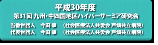 syouroku_30