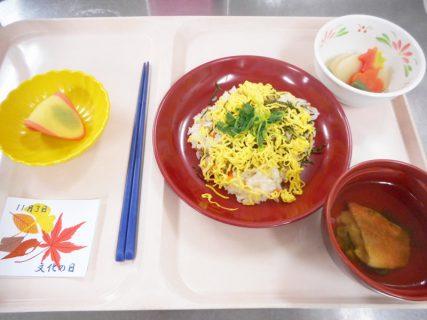 文化の日行事食を提供しました