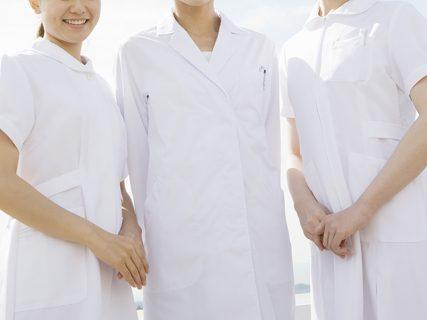 2020年度新卒看護師向け病院見学会