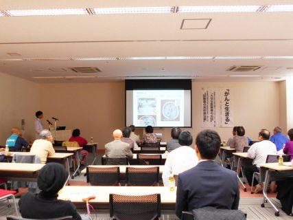平成30年11月29日、戸畑共立病院にて第10回市民公開講座「がんと生きる」が開催されました