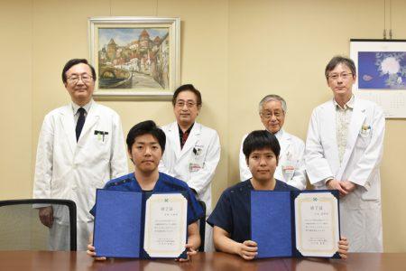 戸畑共立病院 初期研修医2名の修了式を行いました