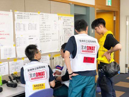 九州沖縄ブロックDMAT実働訓練に参加しました