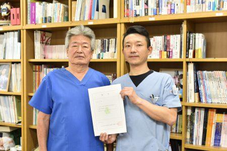戸畑共立病院 歯科医師 九州歯科大学臨床教授に就任
