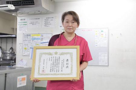 令和2年度栄養関係功労者の特定給食施設部門において福岡県知事表彰を頂きました!