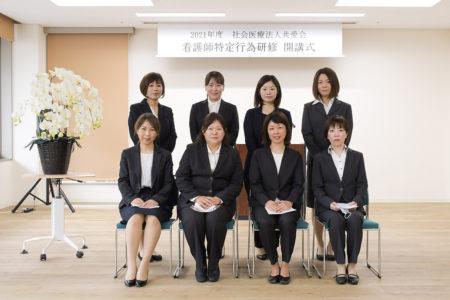 令和3年度 看護師特定行為研修 開講式